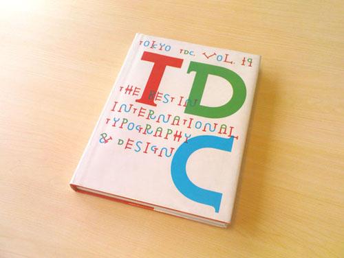 tokyo_tdc01