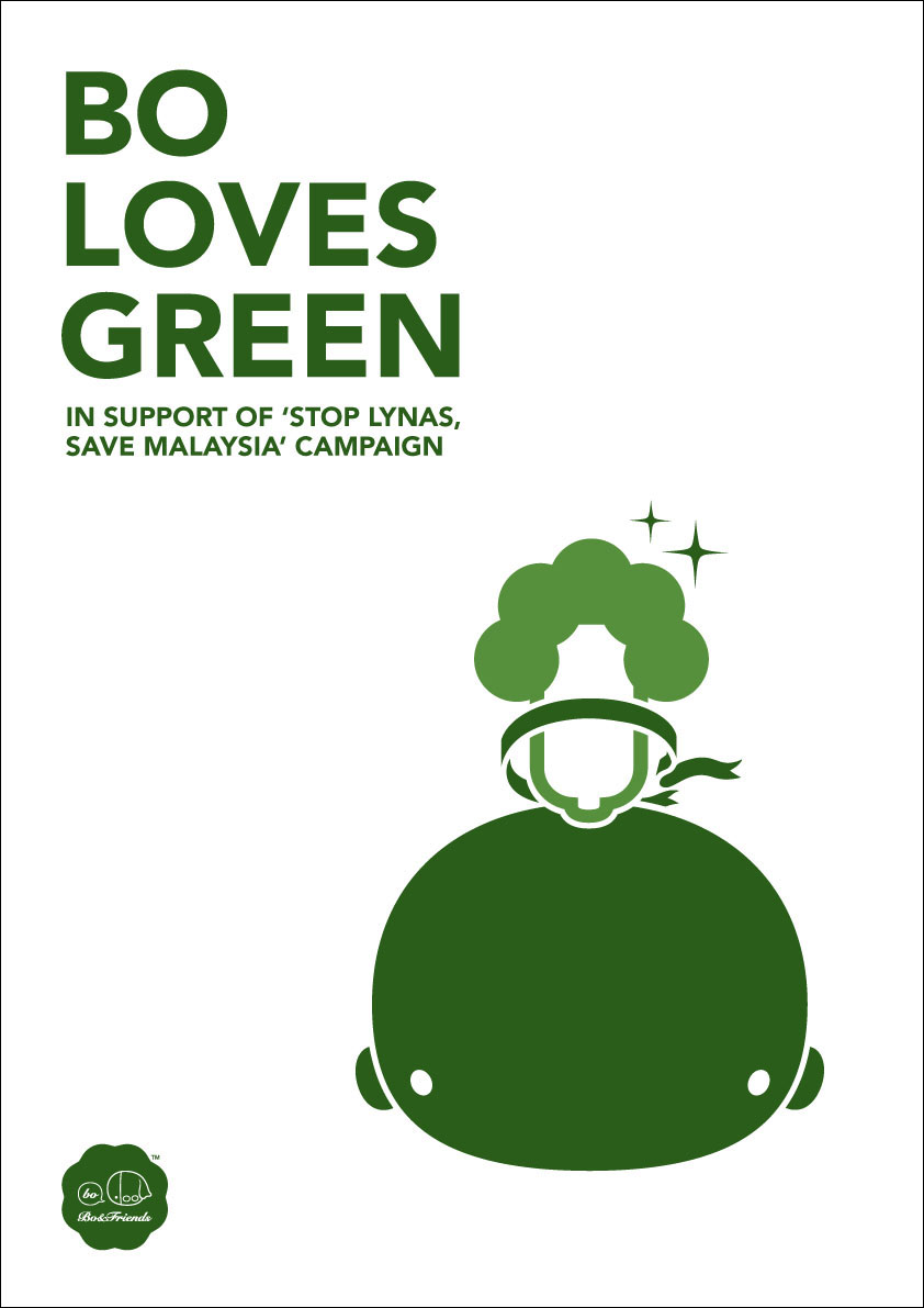 Poster design on environment - Advertisements
