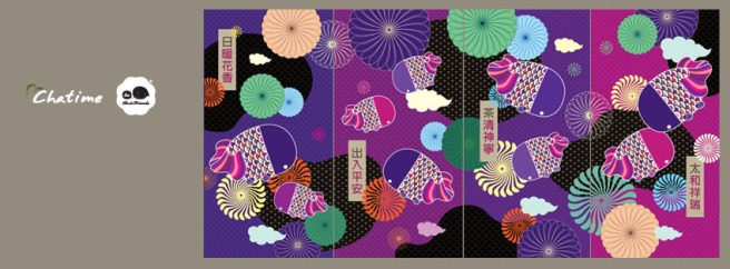 FB_header_chatime_cny
